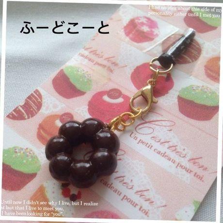 Xmas送料☆彡5 チョコポンデドーナツイヤホンジャック