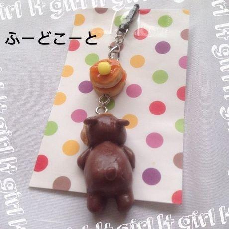 Xmas送料☆彡11 食いつきシリーズ くまイヤホンジャック(ホットケーキ)