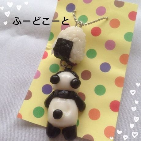 13 食いつきシリーズ パンダキーホルダー(おにぎり)