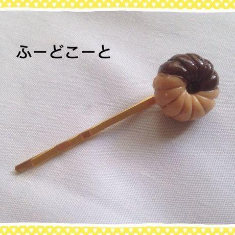 新春送料☆彡26 チョコフレンチヘアピン