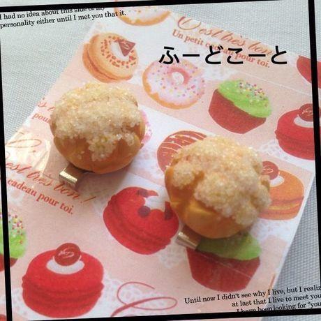 新春送料☆彡38 メロンパンイヤリング