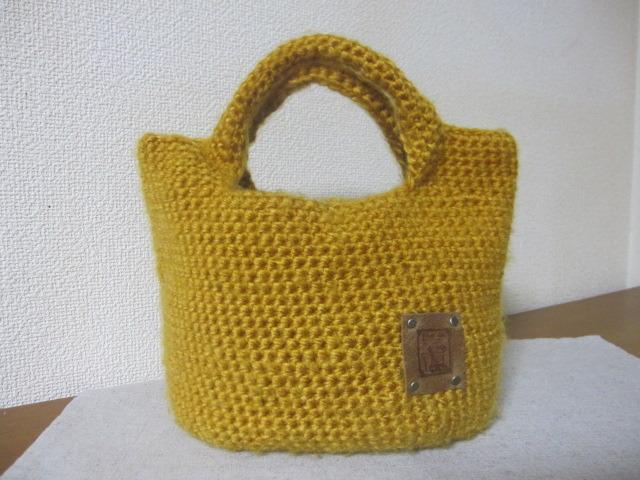 ami bag (yamabuki)