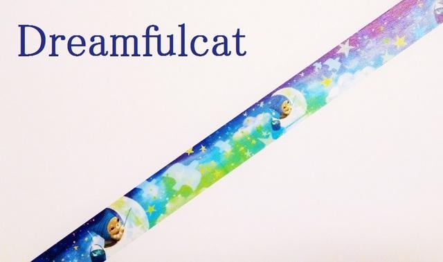 *マスキングテープ* Dreamfulcat