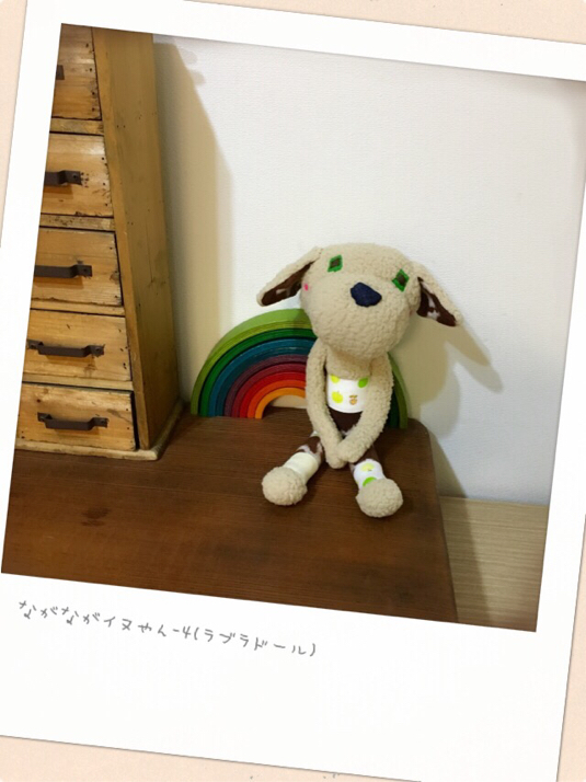 ながながイヌやん-4(ラブラドール)