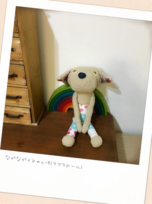 ながながイヌやん-5(ラブラドール)