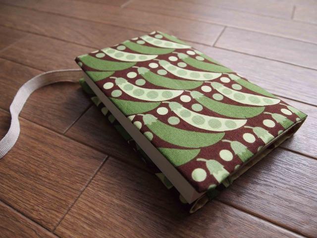 えんどう豆のbookカバー