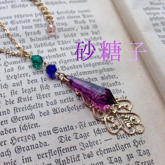 夜の魔術部 紫シャンデリア ネックレス
