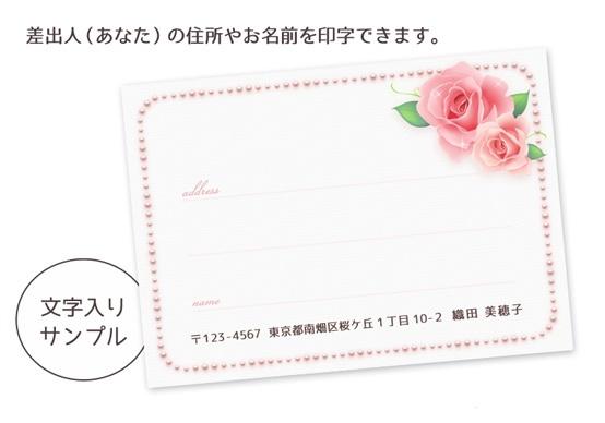 おおきめサイズ!(L6)〈宛名シールL〉パールのフレームと薔薇《ホワイト01》 A4サイズ 1シート8面 カット入り