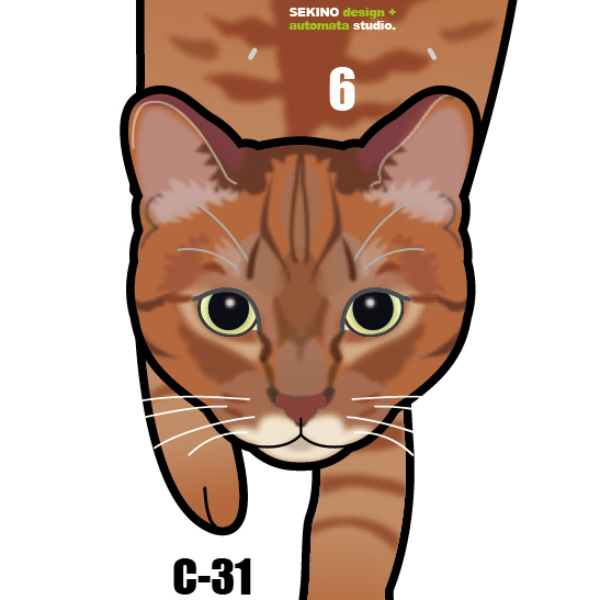 C-31 茶トラ-猫の振り子時計