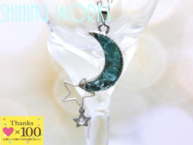 再販8:青い月と星のネックレス〜blue moon〜 天然石