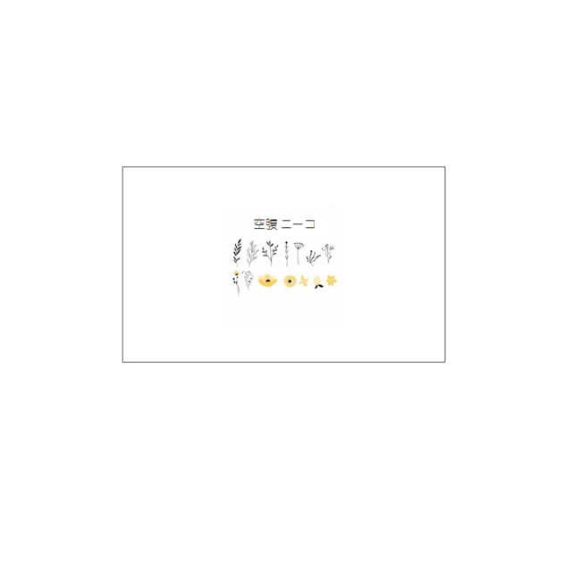 No1.シンプルお花