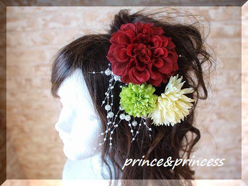 赤ダリアの髪飾りセット