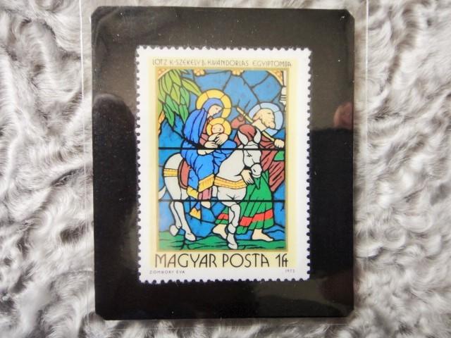 アートボックス用美術切手 951