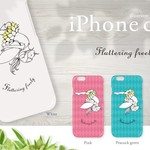 iPhoneケース/ Fluttering freely