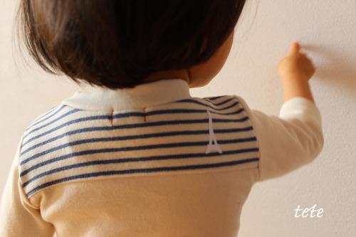 【size80】キッズTシャツ(七分袖)