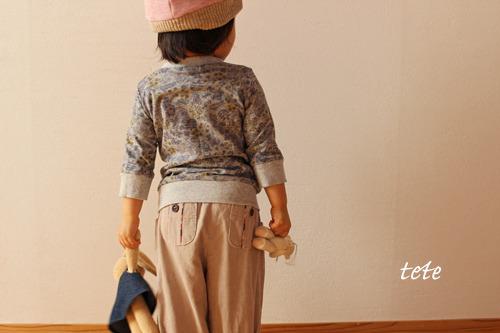 【size90】キッズTシャツ(七分袖)