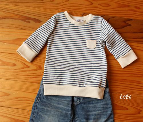 【size100】キッズTシャツ(七分袖)