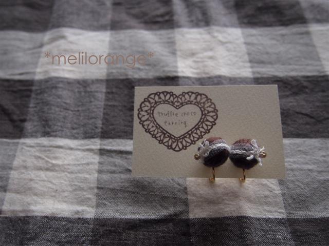 truffle choco earring���ȥ��ե��祳������ 01