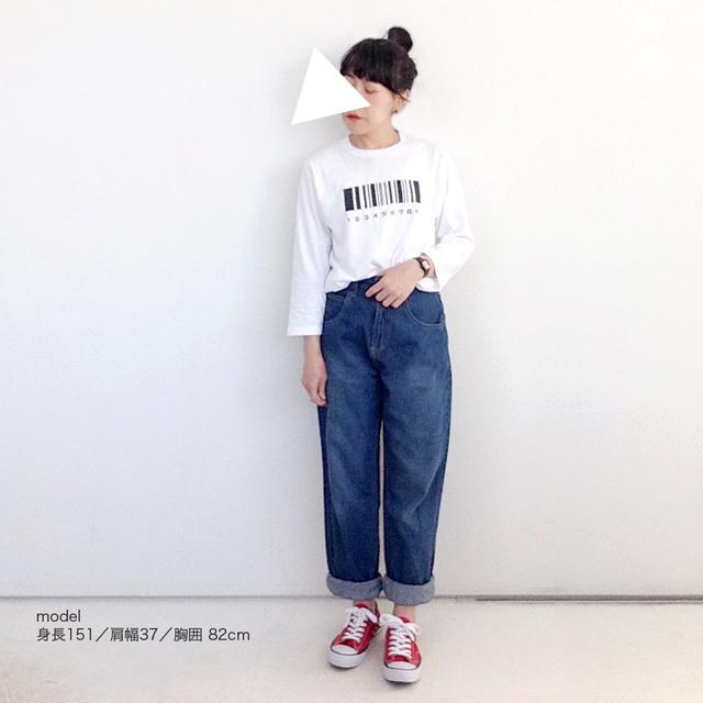 * 新作 * バーコード ロングTシャツ・ホワイト