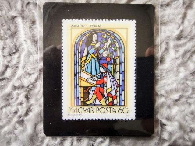 アートボックス用美術切手 952