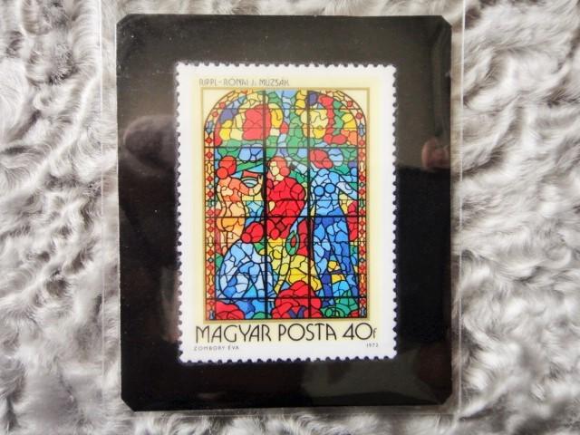 アートボックス用美術切手 954