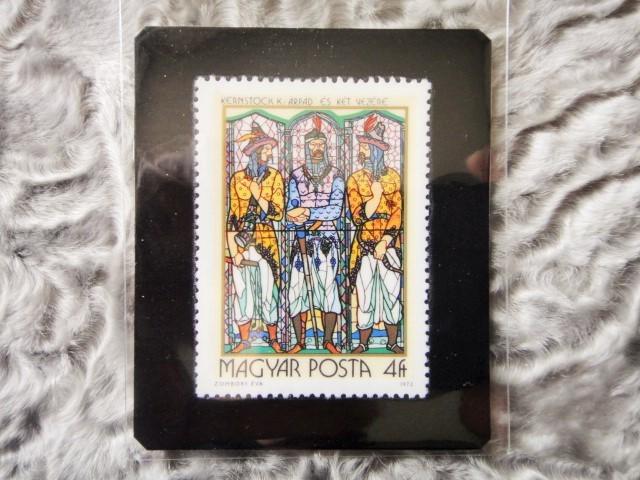 アートボックス用美術切手 956