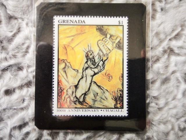 アートボックス用美術切手 957