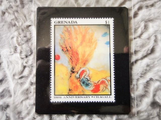 アートボックス用美術切手 963