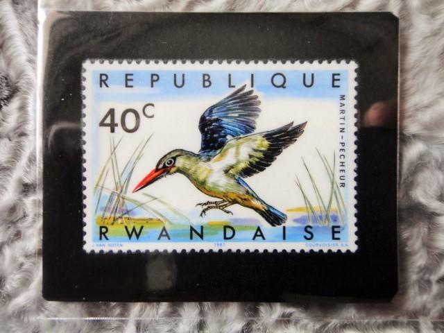 アートボックス用美術切手 969