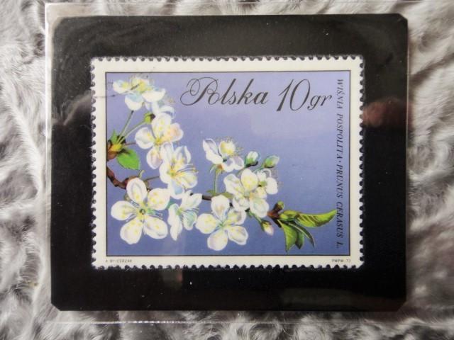 アートボックス用美術切手 971
