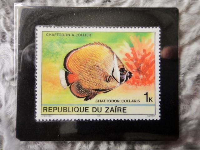 アートボックス用美術切手 972