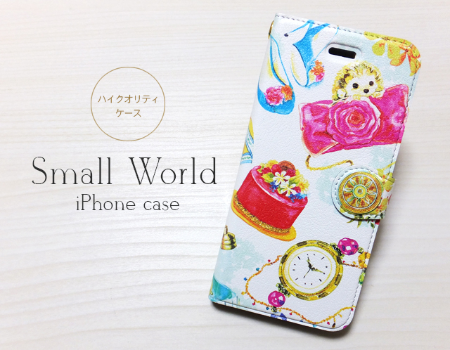 〈手帳型〉iPhoneケース・Small World