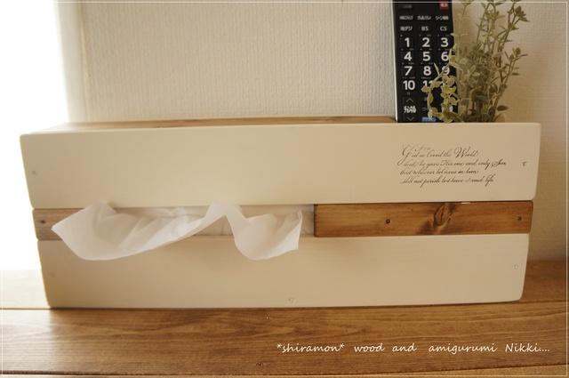 ティッシュケースボックス 白×茶