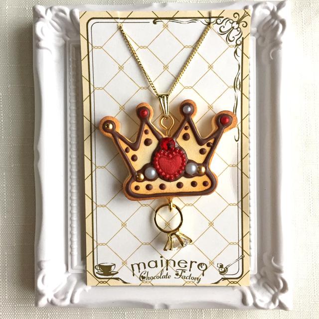 王冠クッキーのネックレス?レッド