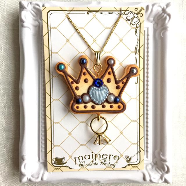 王冠クッキーのネックレス?ブルー×ブルー
