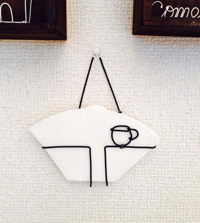 シンプル×コーヒーフィルターホルダー(小)