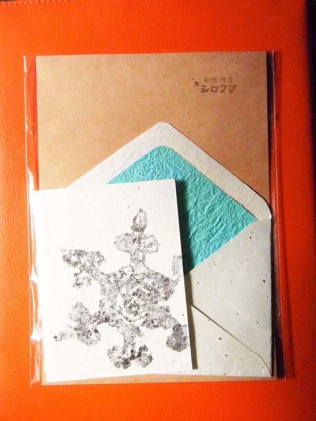雪の結晶グリーティングカードセット(シルバー)