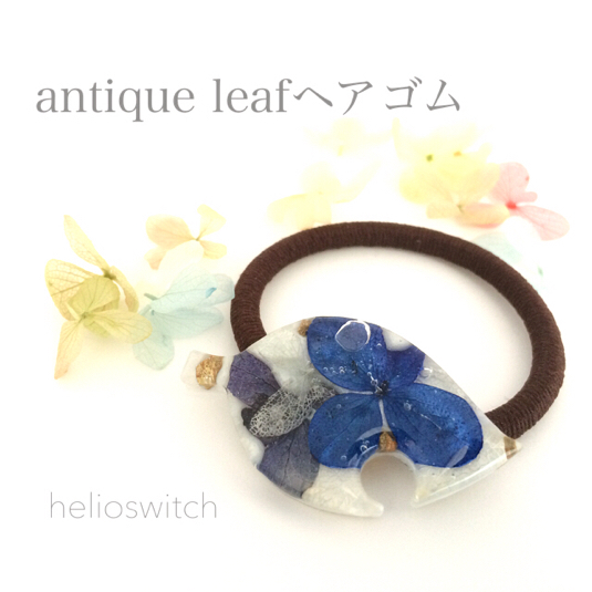 antique leafヘアゴム A