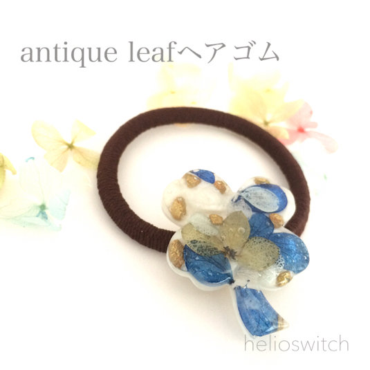 antique leafヘアゴム B