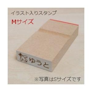 【オーダー】イラスト入りスタンプ Mサイズ
