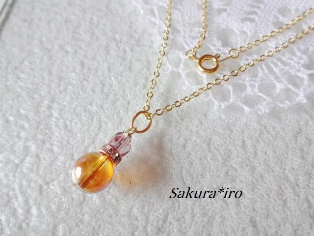 夕焼け色(オーロラ水晶)ネックレス