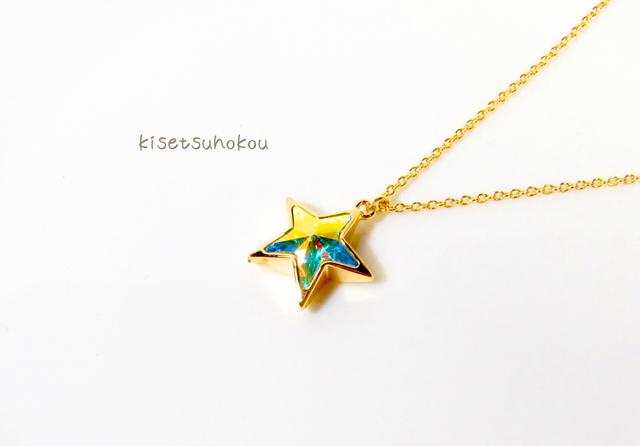 shining star���ͥå��쥹����?