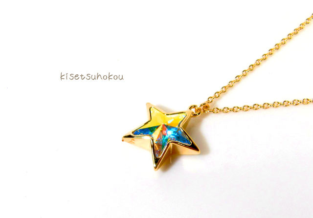 shining star ネックレス 10?