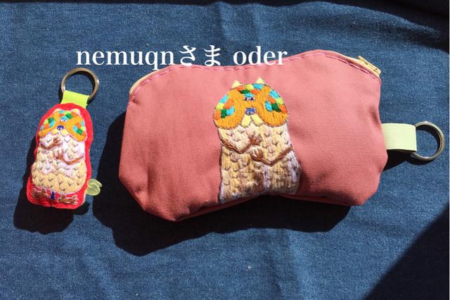 ゴールデンハムスター 刺繍キーホルダーと  もこもこメガネケース