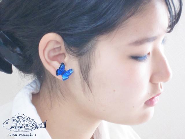 10color 耳元の蝶ピアス(片耳用)