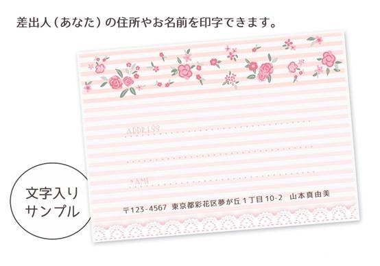 おおきめサイズ!(L9)〈宛名シールL〉ふわり花模様 ボーダー《ピンク02》   A4サイズ 1シート8面×2シート16枚入り カット入り