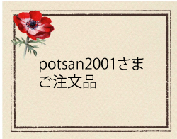 <potsanさまご注文品>カラフル3段ケーキのキャンドル