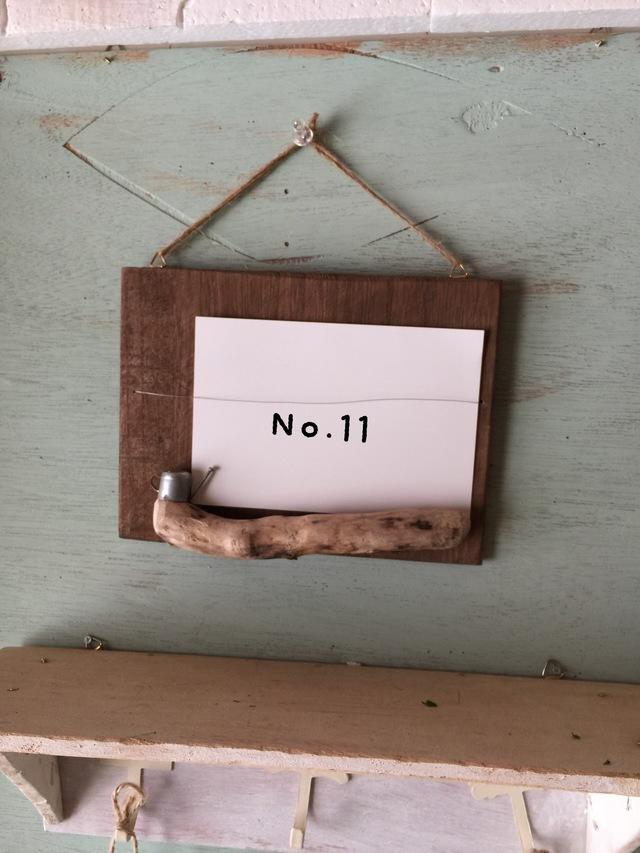 流木のフォトフレーム横型 No.12