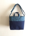 【受注製作】「tebura 」 blue gray×navy