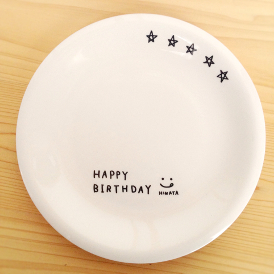HAPPY BIRTHDAYプレート大皿
